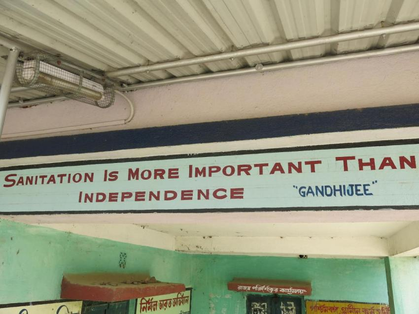 "Sign: ""Sanitation is more important than Independence - Ghandijee"""
