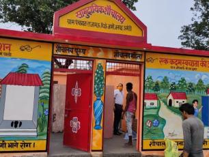 Rural community sanitary complex in Amethi, Rajasthan
