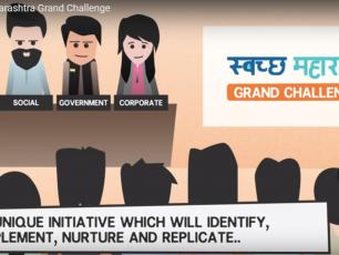 Swachh Maharashtra Grand Challenge video clip